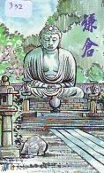 Telecarte Buddha Bouddha Boedha Phonecard (332) - Télécartes
