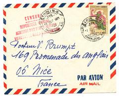 """CAMBODGE Sur Lettre Phnom Penh Du 2/8/1971 """"Censure République Khmère Agressée Par Impérialistes Vietnam Nord Vietmin"""" - Cambodge"""