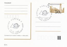 I0491 - Tschechoslowakei (1992) Kosice 1: Die Kutschfahrt, Postverkehr - Post
