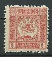 Georgie -  Yvert N° 7 **   -  Ai26811 - Géorgie