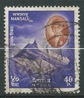 Népal   -  Yvert N° 116 Oblitéré    -  Ai26815 - Nepal