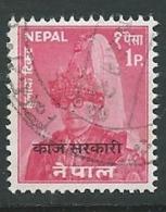 Nepal Service  Yvert N°13 Oblitéré - Ai26818 - Népal