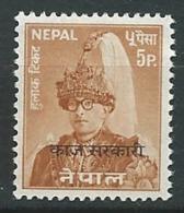 Nepal Service  Yvert N°15 Oblitéré - Ai26819 - Népal