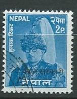 Nepal Service  Yvert N°14 Oblitéré - Ai26820 - Népal