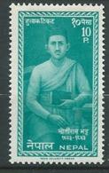 Nepal  Yvert N°131 * - Ai26821 - Népal