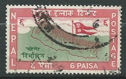 Nepal  Yvert N°  93 Oblitéré - Ai26823 - Nepal