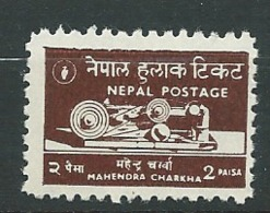Nepal  Yvert N°  109 * - Ai26824 - Népal