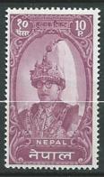 Nepal  Yvert N°  147  * - Ai26828 - Népal