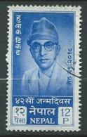 Nepal  Yvert N°  120 Oblitéré   Ai26829 - Nepal
