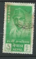 Nepal  Yvert N°  119 Oblitéré   Ai26830 - Népal