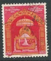 Nepal  Yvert N°  74 Oblitéré   Ai26831 - Népal