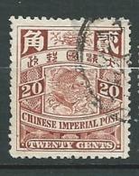 Chine  - N° 67 Oblitéré (un Point Aminci )   Ai26833 - Chine