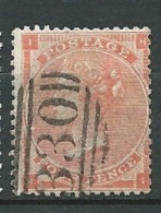 Grande Bretagne  - N° 32 Oblitéré ( Filigrane Grande Jarretière )   Ai26836 - Used Stamps