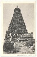 Gopuram Of Brihadishwar Temple, TANJORE - Inde