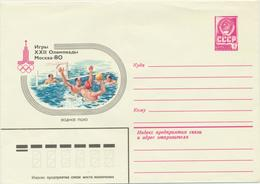 46-156  Russia USSR Postal Stationery Cover 13.09.1979 Moscow 1980 Olympics Water Polo - 1923-1991 USSR