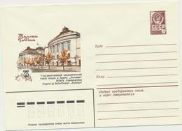 46-158  Russia USSR Estonia Postal Stationery Cover 22.10.1979 Theatre - 1923-1991 USSR
