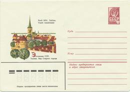 46-202  Russia USSR Estonia Postal Stationery Cover 19.12.1979 Tallinn Old Town - 1923-1991 USSR