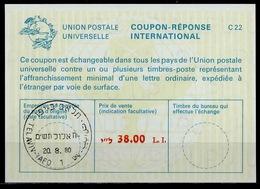 ISRAEL Bale 89b La22A  Intern. Reply Coupon Reponse Antwortschein IRC IAS  38.00 L.I.  O TEL AVIV 20.8.80 FD! - Israel