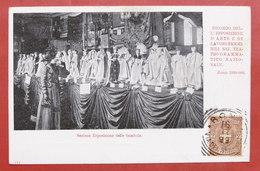 Cartolina Commemorativa - Ricordo Espsizione D'Arte E Lavori Femminili Roma 1899 - Non Classificati