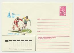46-218  Russia USSR Postal Stationery Cover Ganzsache Moscow Olympics 16.01.1980 Land Hockey - 1923-1991 USSR