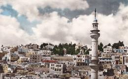 Jebel Amman Jordan 1961 - Jordanie