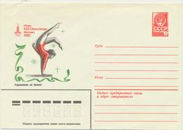 46-222  Russia USSR Postal Stationery Cover Ganzsache Moscow Olympics 17.01.1980 Gymnastics - 1923-1991 USSR