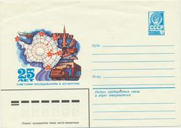 46-229  Russia USSR Postal Stationery Cover Ganzsache 13.03.1980 25 Years Antarctics Research - 1923-1991 USSR