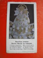 Resnicna Podoba Device Marije Na Visarjih - Images Religieuses