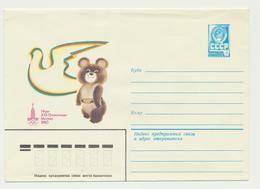 46-230  Russia USSR Postal Stationery Cover Ganzsache 02.04.1980 Moscow Olympics Bear Dove - 1923-1991 USSR