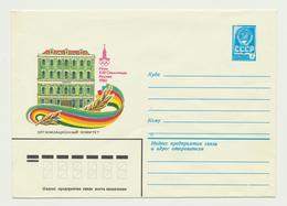 46-235  Russia USSR Postal Stationery Cover Ganzsache 08.04.1980 Moscow Olympics - 1923-1991 USSR