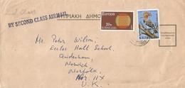 Cyprus 1970 Nicosia EUROPA CEPT Hop Bird Second Class Airmail Handstamp Cover - Briefe U. Dokumente