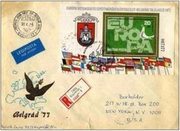UNGHERIA. 1977 FDC FOGLIETTO EUROPA Stamps Space On The Back (see Scan) - FDC