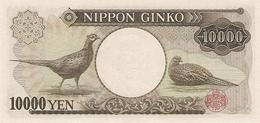 JAPAN P. 102d 10000 Y 2003 UNC - Japon