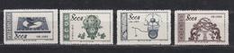 CHINA-1953-UNUSED- SEE SCAN - 1949 - ... République Populaire
