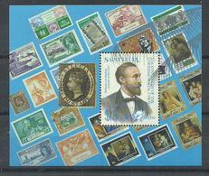 SANTA LUCIA   YVERT  H/B 61  MNH  ** - St.Lucia (1979-...)