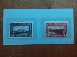 RUSSIA 1949 - Cantieri Navali Di Sormovo - Nn. 1348/49 Timbrati + Spese Postali - 1917-1923 Repubblica & Repubblica Soviética