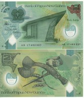 """PAPUA NEW GUINEA   """"just Issued"""" New 2 Kina  2018   Pnew  Smaller Size    Polymer     UNC - Papouasie-Nouvelle-Guinée"""