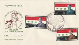 IRAQ / IRAK - FDC - 8e Anniversaire De La Révolution De Juillet 1966 - Iraq