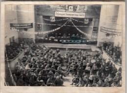 "A PHOTO. ""IN THE UKRAINIAN ENCYCLOPEDIA. DONETSK CONGRESS OF SOVIETS. USSR, AGITATION. SHIPPERS. - Photographs"