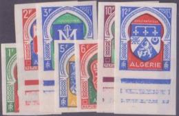 Algérie Non Dentelés N° 337 à 337F Armoiries De Ville 7 Valeurs Qualité: ** Cote: 132 € - Algérie (1924-1962)