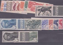 Cameroun Non Dentelés N° 276 à 294 (sauf 287 Qui N'existe Pas Nd) 18 Valeurs Qualité: ** Cote: 102 € - Cameroun (1915-1959)