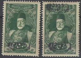Cilicie Postes N° 53 50p Vert Surcharge Renversée Et Double Surcharge Renversée 2 Valeurs Qualité: * Cote:  € - Cilicie (1919-1921)