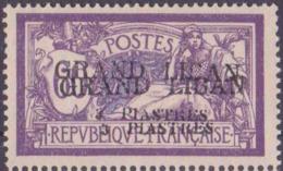 Grand Liban Postes N° 11 3 Piastres Sur 60c Merson Double Surcharge Bdf Qualité: ** Cote: 175 € - Grand Liban (1924-1945)