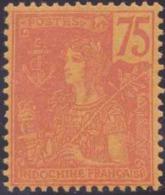 Indochine Postes N° 36 75c Rouge Sur Orange Qualité: ** Cote: 100 € - Indochine (1889-1945)
