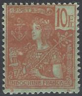 Indochine Postes N° 40 10f Rouge Sur Vert-bleu Qualité: * Cote: 250 € - Indochine (1889-1945)