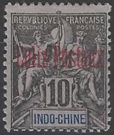 Indochine Colis Postaux N° 3 10c Groupe Noir Sur Lilas Surcharge Carmin Qualité: * Cote: 40 € - Indochine (1889-1945)