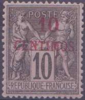Maroc Postes N° 3 A 10c Sur 10c Noir Sur Lilas Type II Qualité: * Cote: 36 € - Maroc (1891-1956)