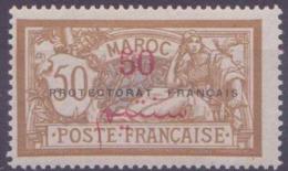Maroc Postes N° 50 Protectorat Français 50c Sur 50c Merson Avec Surcharge Arabe Brisée (cf N°35a, Cote 220€) Qualité: ** - Maroc (1891-1956)