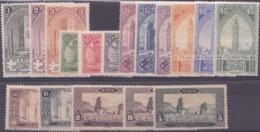 Maroc Postes N° 63 à 79 Sites 17 Valeurs Qualité: * Cote: 350 € - Maroc (1891-1956)