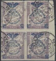 Nouvelle-Calédonie Taxes N° 12 50c Lilas En Bloc De 4 Bdf TB Qualité: Obl Cote: 132 € - Luftpost